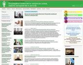 Открылся сайт Патриаршей комиссии по вопросам семьи, защиты материнства и детства