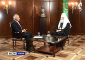 Интервью Предстоятеля Русской Православной Церкви телеканалу «Россия»