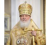 Интервью Святейшего Патриарха Кирилла порталу Romfea.gr