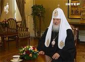 Пасхальное интервью Святейшего Патриарха Кирилла телеканалу «Интер» (Украина)
