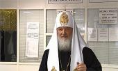 Ответы Святейшего Патриарха Кирилла на вопросы журналистов после посещения родильного дома № 3 г. Москвы