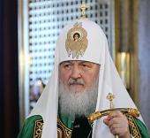 Святейший Патриарх Кирилл: «Чтобы исцелить духовную рану, нанесенную безбожием, мы должны помочь людям пройти путем нового воцерковления»