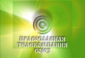Митрополит Киевский Владимир наградил православный телеканал «Союз»