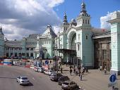 На Белорусском вокзале в Москве прошла миссионерская акция