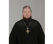 Протоиерей Александр Агейкин назначен настоятелем Богоявленского кафедрального собора г. Москвы