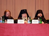 В столице Чеченской Республики прошла конференция «Православное христианство как религия нравственного созидания»