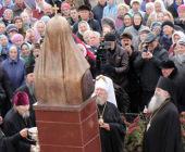 В Новочебоксарске освящен памятник Святейшему Патриарху Алексию II