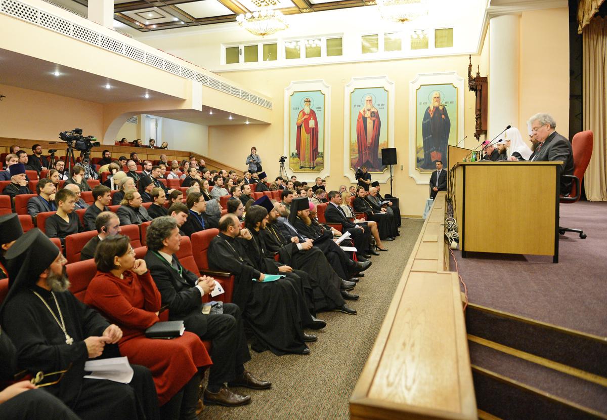 Открытие Международной богословской конференции «Современная библеистика и Предание Церкви» в Москве