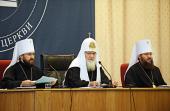 Выступление Святейшего Патриарха Кирилла на открытии Международной богословской конференции «Современная библеистика и Предание Церкви»
