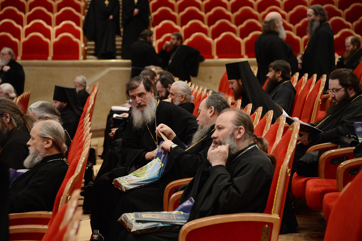 Архиерейский Собор Русской Православной Церкви. Третий день работы (4 февраля 2013 г.)