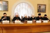 Состоялась пресс-конференция, посвященная итогам Архиерейского Собора Русской Православной Церкви