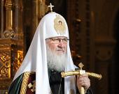 Святейший Патриарх Кирилл стал лауреатом национальной премии «Человек года» за 2013 год