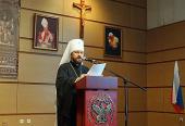 Новые вызовы христианскому миру: перспективы совместных действий Церквей