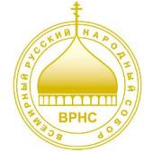 Всемирный русский народный собор и Союз православных женщин провели конференцию по вопросам диалога поколений