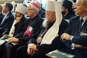 Итоговый документ конференции «Будущее христианства в Европе. Роль Церквей и народов Польши и России»