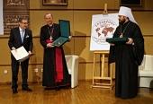 В Варшаве завершилась конференция «Будущее христианства в Европе: роль Церквей и народов Польши и России»
