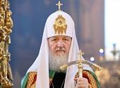 Святейший Патриарх Кирилл горячо молится за мир на Украине