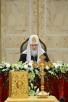 Открытие Архиерейского Собора Русской Православной Церкви (2 февраля 2013 г.)