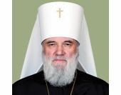 Патриаршее поздравление митрополиту Овручскому Виссариону с 60-летием со дня рождения