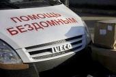 Завершился 18-дневный автопробег по России в помощь бездомным, организованный Синодальным отделом по церковной благотворительности