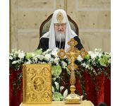 Святейший Патриарх: В межсоборный период велась активная работа по претворению в жизнь решений Архиерейского Собора 2011 года
