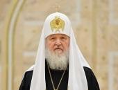 Выступление Святейшего Патриарха Кирилла на открытии Первого большого съезда казачьих духовников