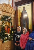Патриаршее служение в день памяти святого благоверного князя Александра Невского в Троицком Александро-Невском монастыре в с. Акатово Московской области