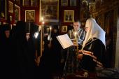 Предстоятель Русской Церкви совершил иноческий постриг