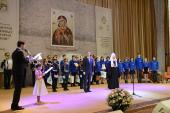 Святейший Патриарх Кирилл возглавил церемонию закрытия V Общероссийской олимпиады школьников по Основам православной культуры