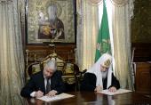 Подписано Соглашение о взаимодействии Русской Православной Церкви и Федеральной миграционной службы