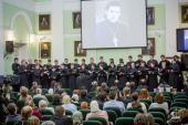 В Санкт-Петербургской духовной академии прошел вечер памяти Святейшего Патриарха Алексия II