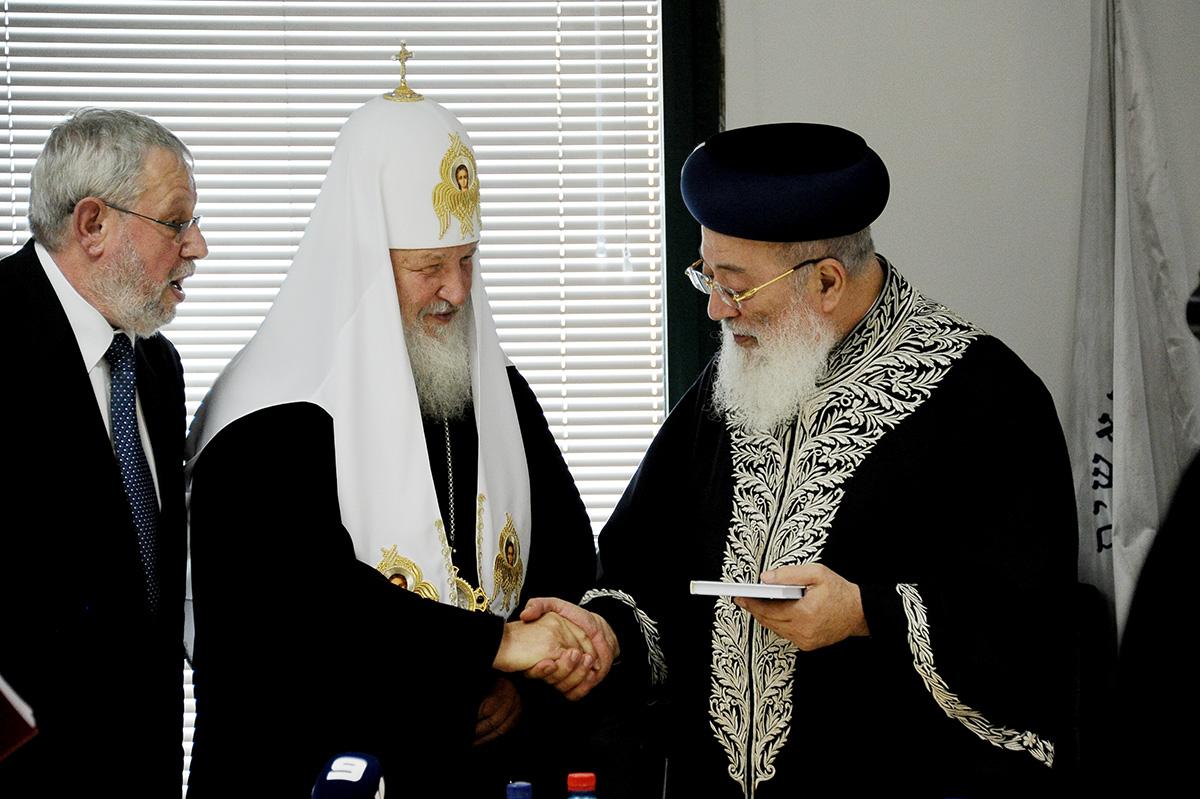 Визит Святейшего Патриарха Кирилла в Иерусалимский Патриархат. Встреча с верховным раввином Израиля (сефардов) Шломо Моше Амаром