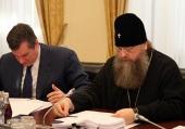 Состоялось очередное совещание рабочей группы при Президенте РФ по подготовке к празднованию 700-летия со дня рождения прп. Сергия Радонежского