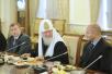 Встреча Святейшего Патриарха Кирилла с российскими спортсменами