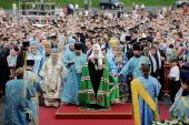 Первосвятительский визит в Приморскую митрополию. Божественная литургия на Центральной площади г. Владивостока