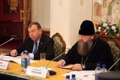 Состоялось заключительное заседание Оргкомитета XXII Международных Рождественских образовательных чтений