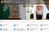 Начали работу новые сайты Синодального отдела религиозного образования и катехизации и Международных Рождественских чтений