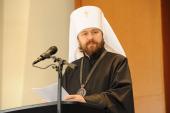 Блаженный Августин на рубеже цивилизаций, религий и культур. Доклад митрополита Волоколамского Илариона на конференции «Блаженный Августин и мировая культура»