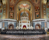 Освященный Архиерейский Собор Русской Православной Церкви завершил первый день работы
