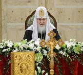 Святейший Патриарх Кирилл: Для людей становятся все более важными вопросы нравственности, справедливости, присутствия в обществе высших ценностей
