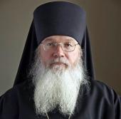 Доклад епископа Троицкого Панкратия, председателя Синодальной комиссии по канонизации святых, на Архиерейском Соборе Русской Православной Церкви