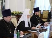 Выступление Святейшего Патриарха Кирилла на заседании президиума Межрелигиозного совета России в честь 15-летия образования совета