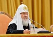 Доклад Святейшего Патриарха Кирилла на Епархиальном собрании г. Москвы (20 декабря 2013 года)