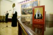 В Пекине представлен китайский перевод книги Святейшего Патриарха Кирилла «Свобода и ответственность»