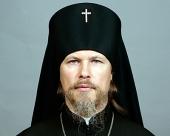 Доклад архиепископа Егорьевского Марка на I Московском миссионерском съезде