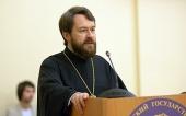 Митрополит Волоколамский Иларион выступил с лекцией в Российском государственном гуманитарном университете