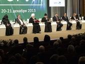 В Ставрополе прошел форум Всемирного русского народного собора