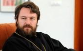 Митрополит Волоколамский Иларион: Новая русскоязычная Библия — общенациональный проект, требующий господдержки