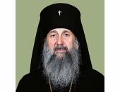 Патриаршее поздравление архиепископу Полоцкому Феодосию с 70-летием со дня рождения