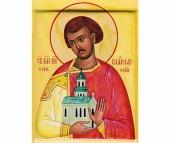 Служба святому благоверному князю Владиславу Сербскому
